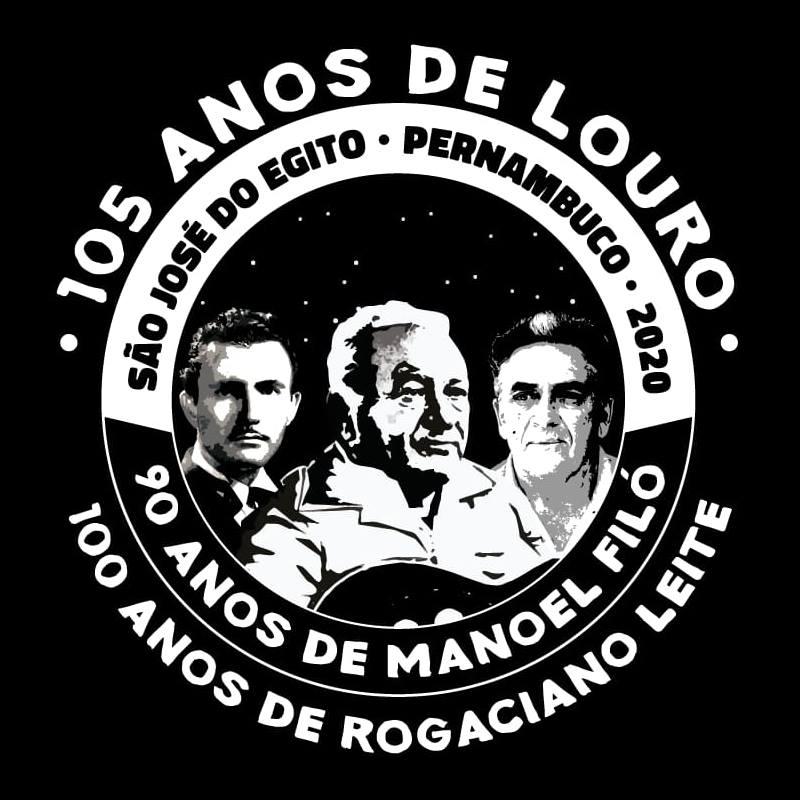 Programação da Festa de louro é divulgada e terá 5 dias, além de homenagem a Manoel Filó e Rogaciano Leite