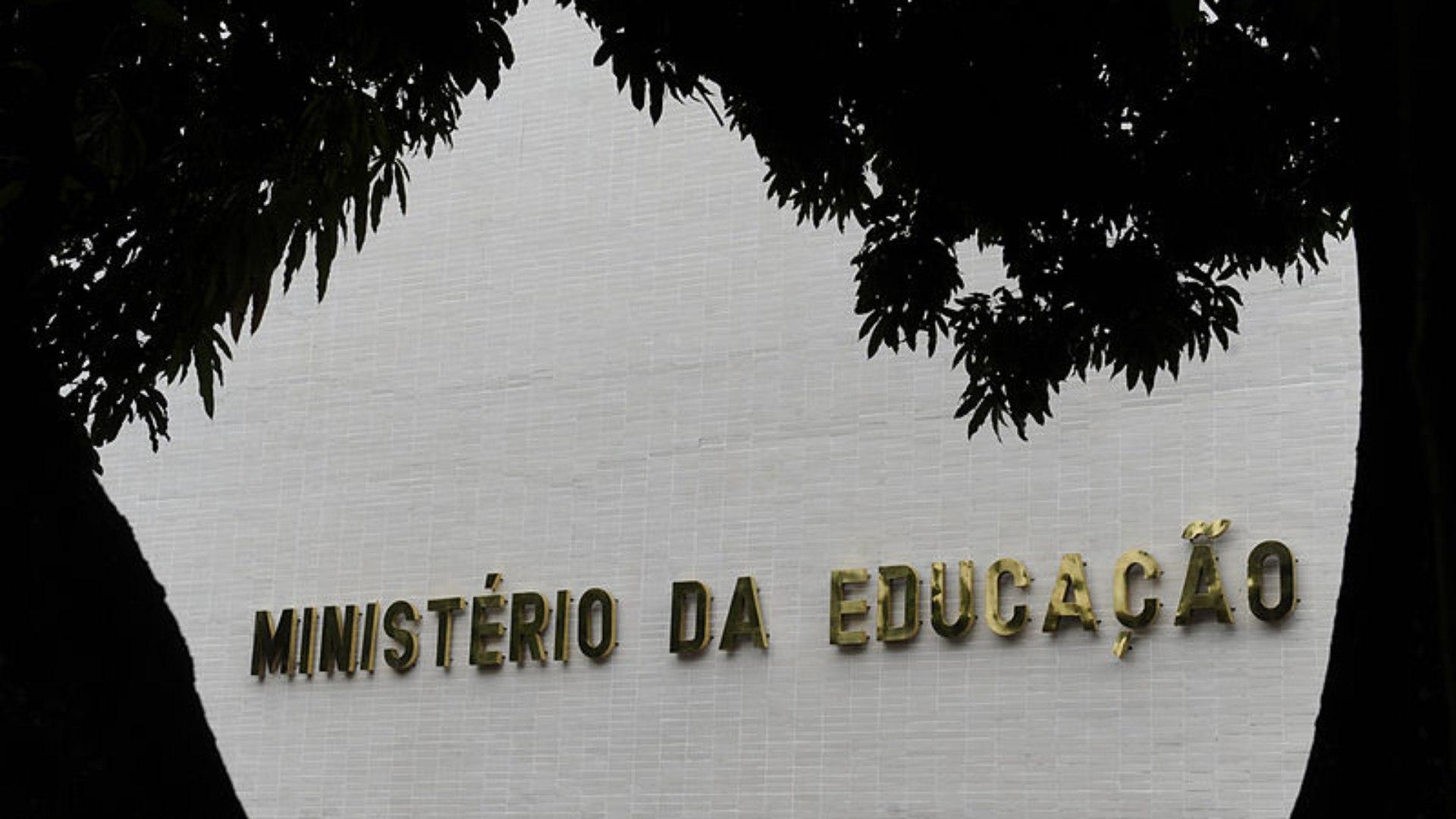 Corte de quase R$ 1 bi para universidades federais é mantido mesmo com alteração no orçamento do MEC para 2021, dizem reitores