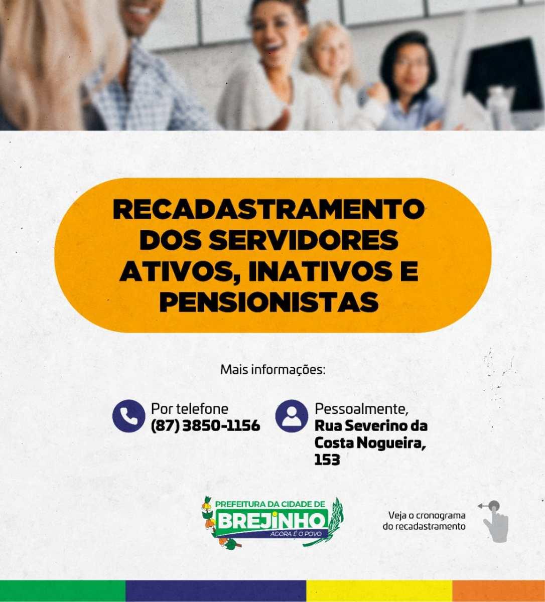 Prefeitura de Brejinho inicia recadastramento de servidores e inativos nesta segunda (11)