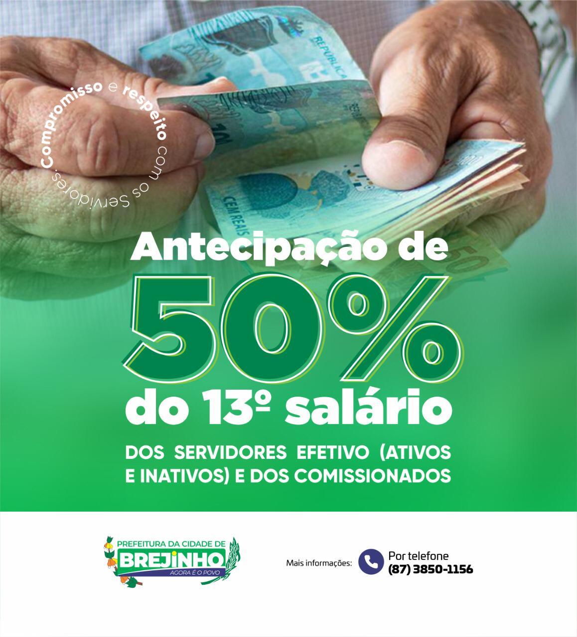 Brejinho anuncia antecipação de 50% do 13º salário para os servidores municipais