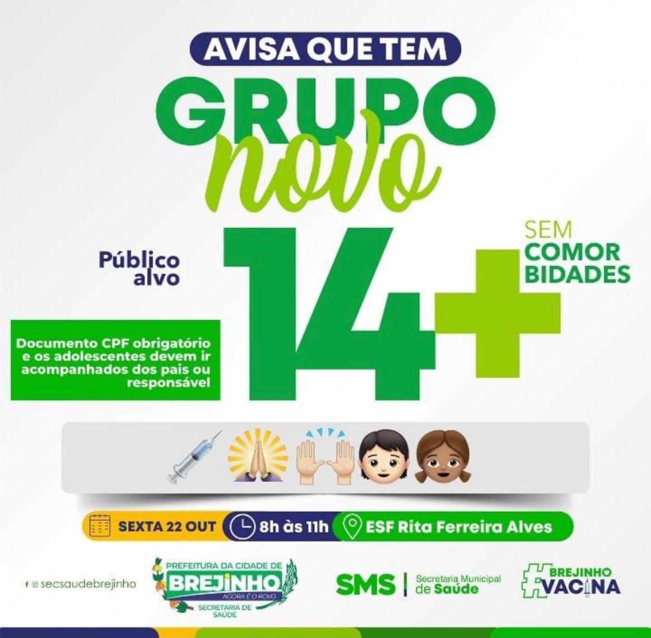 Prefeitura de Brejinho anuncia inicio da vacinação para os adolescentes de 14 anos ou mais